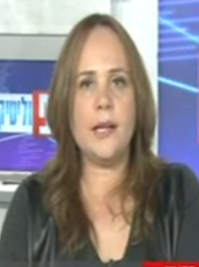 חנה דורסמן ב