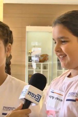 חניכי 'חינוך לפסגות' בכנסת ישראל - כתבה בחדשות ערוץ 20